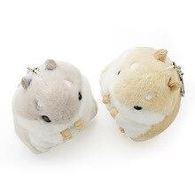 Mini Hamster Keychains