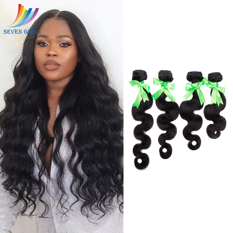 Sevengirls Indian <font><b>10A</b></font> Virgin <font><b>Hair</b></font> Extension Natural Color Body Wave Bundles 100% Human <font><b>Hair</b></font> Wet And Wavy Weaving Free Shipping image