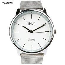 2017 Hot Men's Watch Fashion Metal Mesh Band Round Dial Quartz Analog Wrist Watches Male Gift Clock Watches,Dec 29
