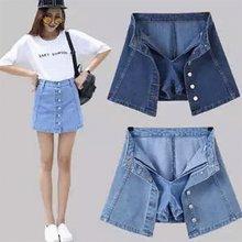 305d5f674 Falda Jeans - Compra lotes baratos de Falda Jeans de China ...