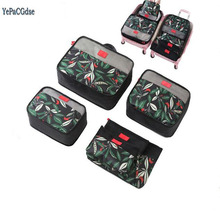 6 In 1 Waterproof Travel Storage Bag sort out Clothing Organizer Portable Case