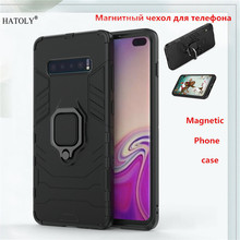 For Samsung Galaxy S10 Plus Case Magnetic Finger Ring Hard PC Cover