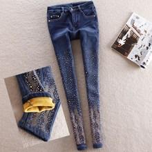 5dc39b35b Azul com zíper Mulheres Bordados Calças Jeans Bordado Flares 2018 Novo Frisado  Diamante Calça Jeans Lápis