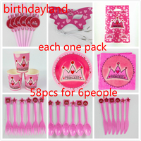58pcs pink crown princess cup plate napkin straw gift bag knife fork spoon mask Kids Birthday Party Decoration 6people Set