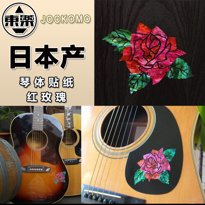 Inlay Sticker Decal Sticker for Guitar Bass Ukulele - Rose of Cimarron guitar or bass tree of life fretboard silver color inlay ultra thin sticker
