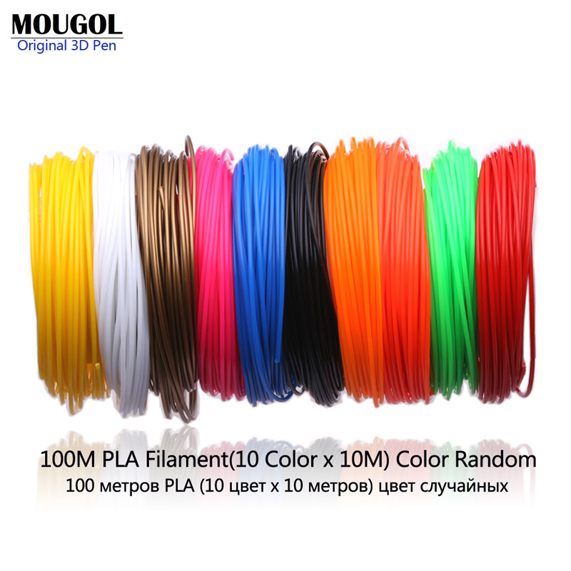 100 Meters 10 Colors 1 75MM PLA Filament Materials For 3D Printing Pen Threads Plastic Printer