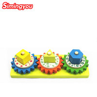 Simingyou Toys For Children Geometric Gears Rotating Jigsaw Color Pattern Wooden Puzzle For Children B40 A