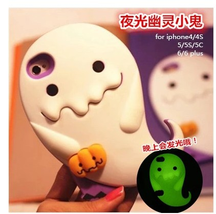 soft Silicone ghost Glow dark iphone 6 case 4.7inch 4s 5s 6plus 5.5'' phone cover shell - Orange Mobile store