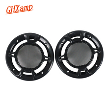 GHXAMP 2PCS 4 inch Car Speaker Hood Speaker Grill Mesh Enclosure High-end Netting Protective Cover Subwoofer DIY speaker ABS(China)