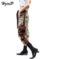 HziriP 2018 Fashion Casual Harem Pants Loose Summer Flat Elastic High Waist Safari Style Elegant Cool Pants & Capris for Ladies