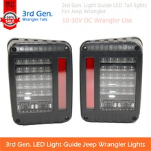 2Pcs New Light Guide Style Flat Mount LED Tail Light Plug & Play Replacement For Jeep Wrangler (JK) & Wrangler Unlimited (JKU)