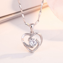Funmor Simple Heart Pendant 925 Sterling Silver Necklace Rotate Hollow Out Women Accessories Banquet Daily Ornaments Men's Gifts