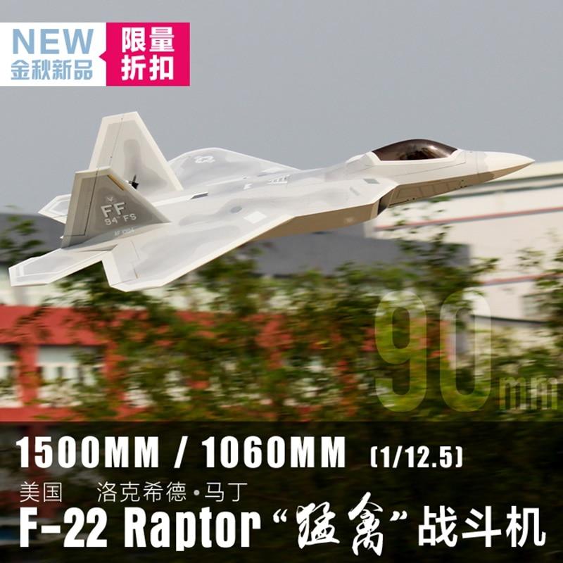 F 22 électrique à télécommande F22 Raptor 90mm modèle d'avion à réaction rc PNP-in Avions télécommandés from Jeux et loisirs    3
