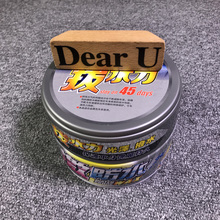 JEAZEA Waterfoof Car Polishing Paste Paint font b Care b font Hard Wax w Sponge only