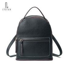 Большой Мода PU Кожаная двойная сумка 2017 сезон: весна–лето новый рюкзак Повседневное ретро цвет девушка студент Shopping Дорожные сумки