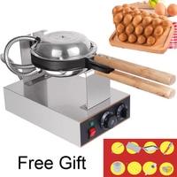 110v/220v Electric Bubble Waffle Pan Machine Eggette Wafer Waffle Egg Makers Kitchen Machine Waffle maker