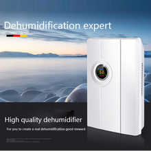 ITAS2208 Efficient household dehumidifier to mute the tide basement air purification dehumidifier dryer air purifier