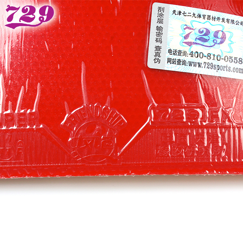 RITC Prijateljstvo 729 FX GuoYuehua Pips-In stolni tenis (PingPong) - Sportske rekete - Foto 3