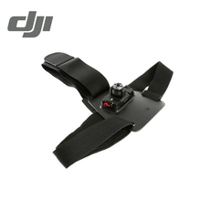 DJI Osmo Chest Strap Mount for Osmo Original Accessories Part