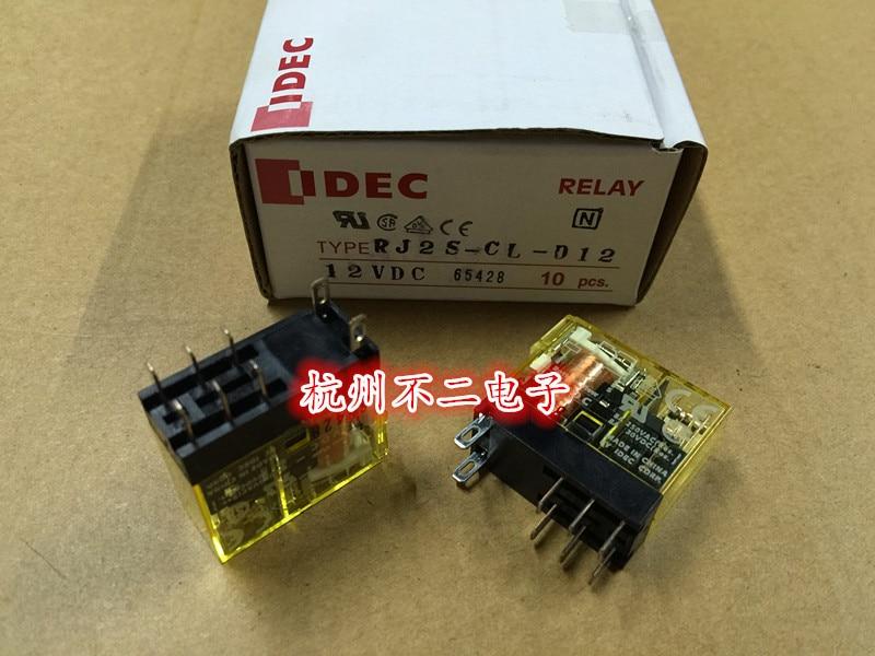 Price RJ2S-CL-D12