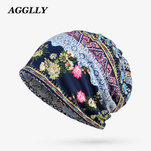 купить Pullover Hat Winter Caps Casual Beanies  Hat Beanie Hat  Skullies And Beanies For Men Women Hip Hop Caps skating Ski Caps A87 дешево
