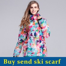 Gsou snow ski jackets women female ladies camo camouflagge windproof waterproof pink blue pure ski suits and pants