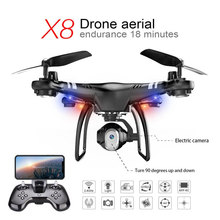 Adjustable X8 RC Drone HD Camera Endurance 18 Min Helicopter G-Sensor 360degree Rolling Stable Gimbal Quadcopter