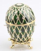 Petite Faberge Egg Trinket Box  Faberge Egg Trinket Box Egg Shaped Jewelry Box for Women  Egg Trinket oyal Gift Birthday Gifts