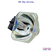 ELPLP53 High quality Compatible bare bulb for EB-1920W/EB-1925W/Powerlite 1925W/H314A/Powerlite 1830/Powerlite 1915/VS400 цены