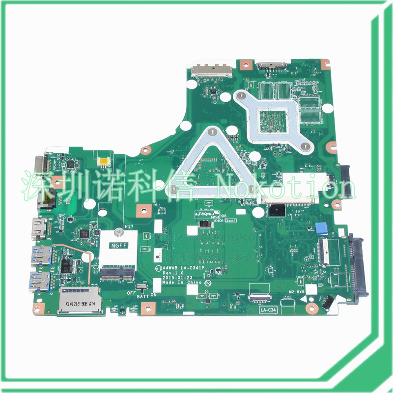 ACER ASPIRE E5-473 INTEL CHIPSET DRIVER