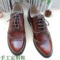 Старинные натуральной кожи женские туфли моды резные баллок оксфорд обувь для женщин четыре сезона обувь одного плоский каблук обувь