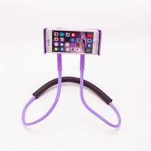 New Style Hanging Neck Lazy Mobile Phone Support Multi-Functional General Halter Pendant Version Flat