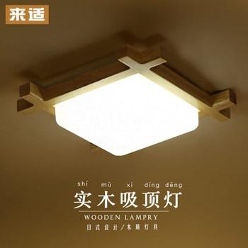 Japanese tatami led  wooden ceiling light minimalist bedroom  lamp