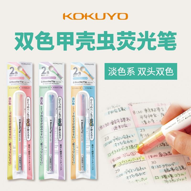 3PCS Japan KOKUYO Two-color Highlighter PM-L313 Candy Pastel Beetle Highlighter elixa e053 l313