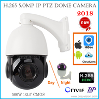 2018 NEW 5 Inch Mini Size 5MP IP PTZ Camera Network Onvif Speed Dome 500W 30X