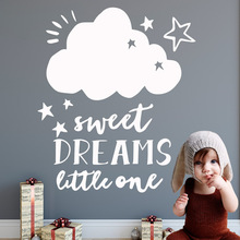 Cute Cloud Quote Vinyl Wall Stickers Wallpaper Decor For Kids babys Room Decoration Sticker Mural Decals wallstickers