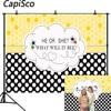 Capisco 성별 공개 파티 배경 아기 샤워 사진 배경 그 또는 그녀는 무엇을 할 것인가 꿀벌 사진 부스 사진 소품