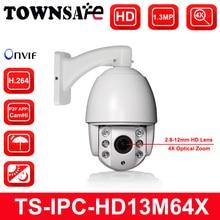 TOWNSAFE New HD 960P 1.3MP Mini Speed PTZ Dome IP Camera Outdoor Waterproof IP66 2.8-12mm 4X Optical Zoom Auto Focus IR 60m P2P