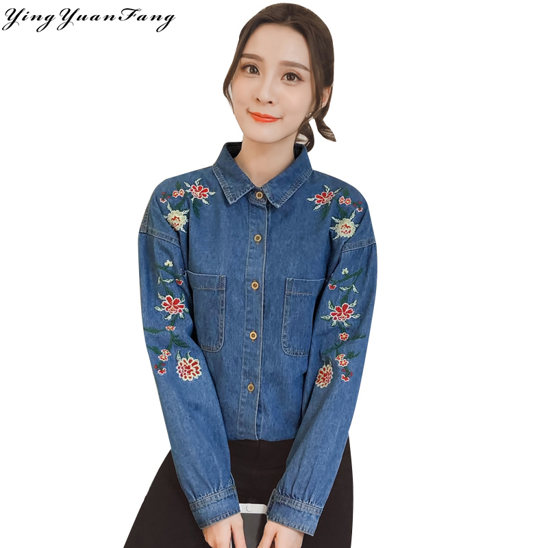 YingYuanFang New fashion floral embroidery long sleeve lapel denim women's shirt with pockets