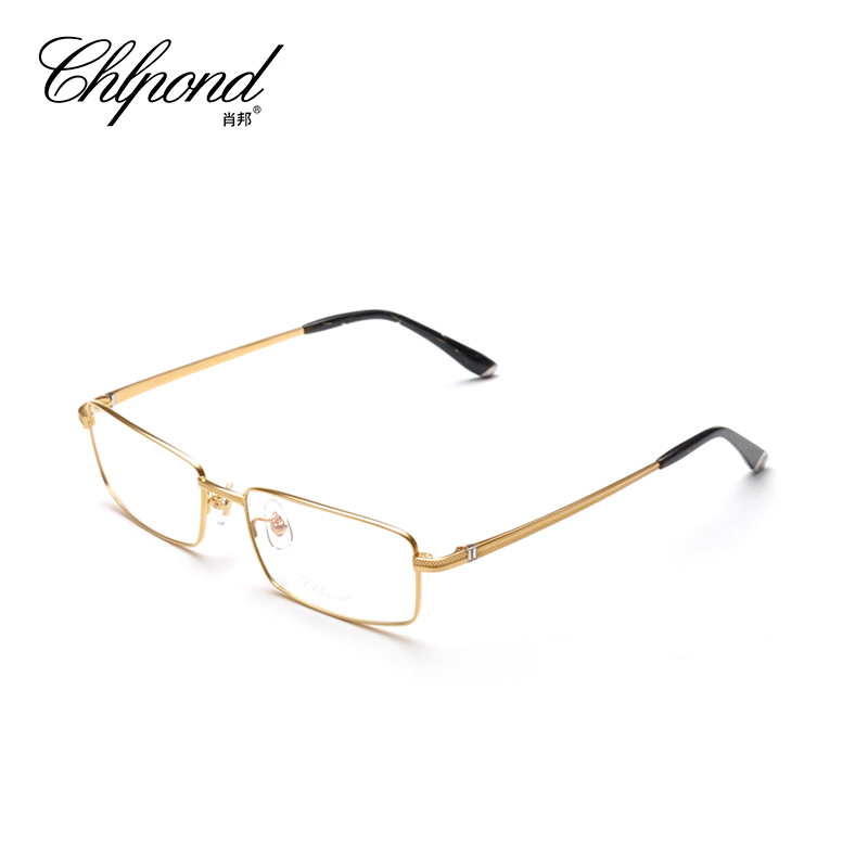 Chlpond Luxury 100% Pure Titanium Full Rim Brand Eyeglasses Men Optical Spectacle Frame Eye Prescription Glasses Oculos 8839
