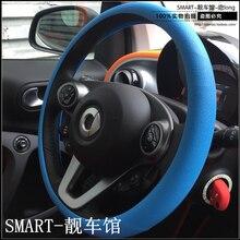 Силикагелевый автомобильный чехол на руль, автомобильные стильные спортивные покрытия, противоскользящие автомобильные аксессуары для smart 451 453 fortwo forfour