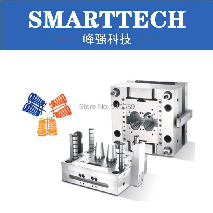 PROFESSIONAL PRODUCTS DESIGN,PROFESSIONAL MOULD DESIGN & FIRST-CLASS TEAM COOPERATION