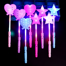 купить 2pcs Star LED Toys 3 Modes Luxury LED Magic Star Wand Flashing Light Up Glow Stick For Party Christmas Colorful Light-Up Toys дешево