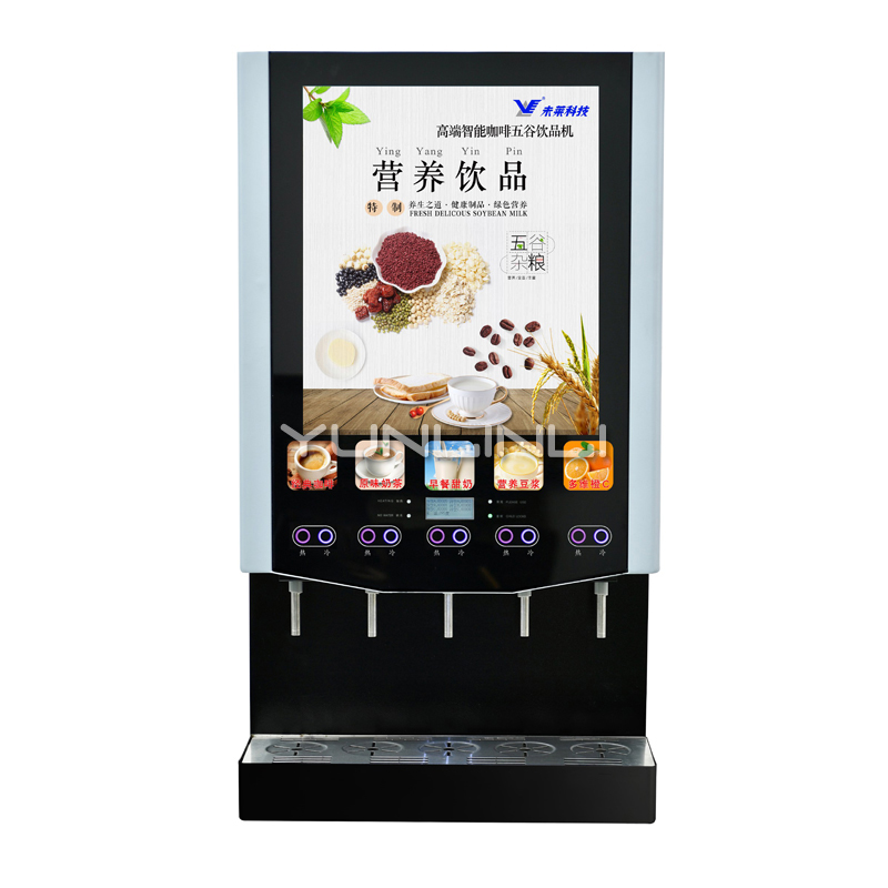 Commercial Instant Coffee Machine Full-automatic Cold/Hot Beverage Dispenser D-50SC-10