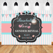 Gender Reveal Baby Shower Backdrop Baseball or Bows Background Party Banner Supplies Decoration