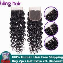 Bling Hair Water Wave Human Hair Closure Brazilian Remy Hair 4*4 Swiss