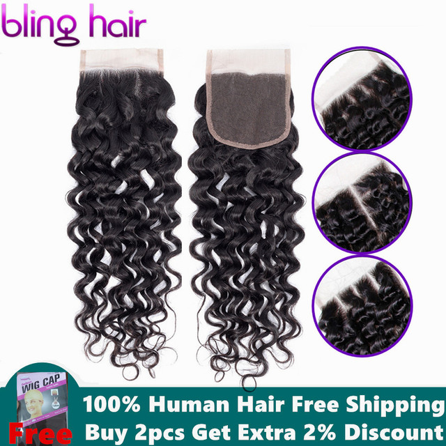 """Bling Hair Water Wave Human Hair Closure Brazilian Remy Hair 4*4 Swiss Lace Closure Middle Free Three Part Natural Color 8""""-22"""""""