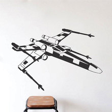 Star Wars Theme Wall Decals X Wing Cut Sticker Vinyl Home Decor For Kids Room Boys Bedroom Gift Removable Mural Wallpaper A116