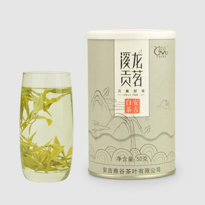 50G high quality anji white tea silver needle orga...