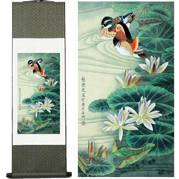 Silk Ink Lotus Mandarin Duck Wall Scroll Framed Picture